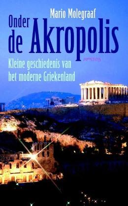 Athene_Boeken_Onder_de_Akropolis_Mario_Molegraaf