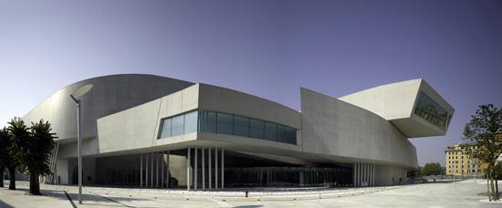 MAXXI-museum-rome.jpg