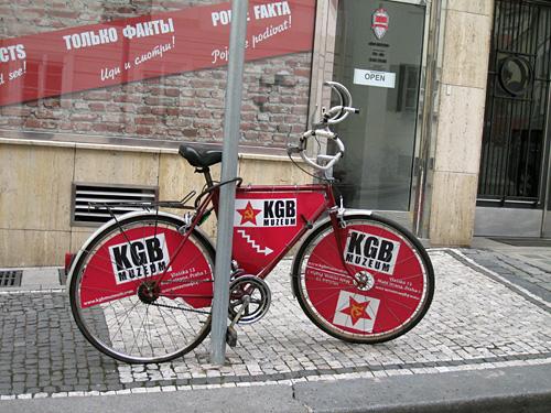 Praag_kgb_museum_4.jpg