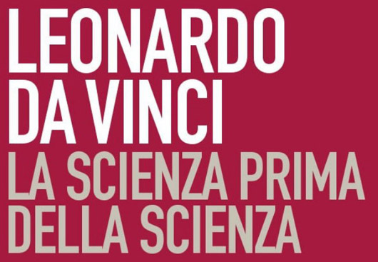 Rome_leonardo-scuderie