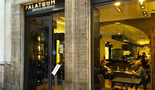 Rome_palatium