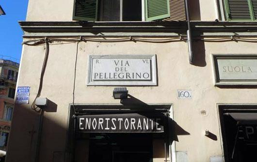 Rome_via-del-pellegrino-
