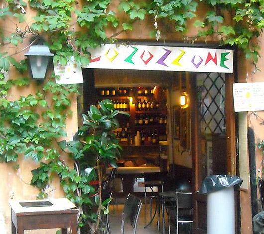 Rome_la-zozzone