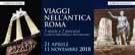 Agenda Rome